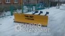 снегоуборочный отвал гидрооборотный, лопата на трактор МТЗ, ЮМЗ, Т-40, Т-150