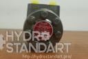 Насос-дозатор Danfoss 80 Дания на мтз, юмз, т16, т25, т40